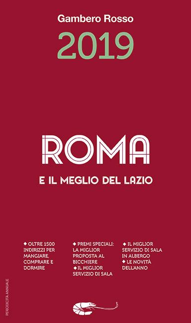 Copertina della Guida Roma 2019 del Gambero Rosso