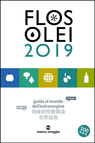 La copertina della guida Flos Olei 2019 nella versione italiano-cinese