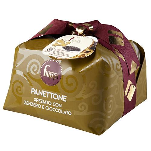 Panettone speziato con zenzero e cioccolato della Pasticceria Filippi